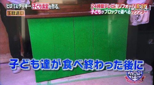 hiromi-reform