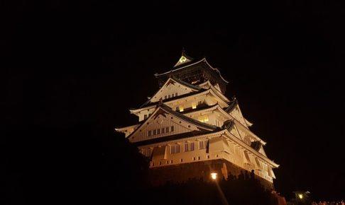 sakuyalumina-osaka-castle