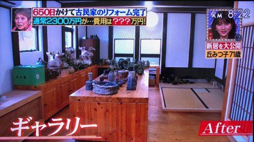 okamitsuko-reform-kominka-bakuhou