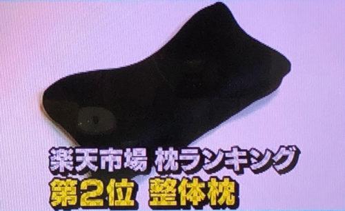 yamada-pillow-zawatsuku