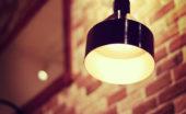 ダウンライトの明るさは100Wか60W?ワット数の選び方や何畳に何個必要か